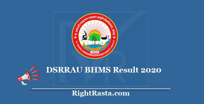 DSRRAU BHMS Result 2020