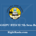 GGSIPU BTECH 7th Sem Result 2020 - Download IPU B Tech 7 Semester Exam Results