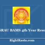 GRAU BAMS 4th Year Result 2020 - Download Guru Ravidas Ayurved University Exam Results