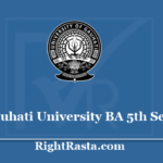 Gauhati University BA 5th Sem Result 2020 - Download B.A 5 Semester Results @ guportal.in