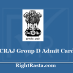 HCRAJ Group D Admit Card 2020 - Rajasthan High Court 4th Class Staff Exam Updates