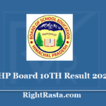 HP Board 10TH Result 2020 - Download Matric Results @ www.hpbose.org