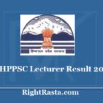 HPPSC Lecturer Result 2020 - Himachal Pradesh Lecturer Exam Cut Off Marks, Merit List