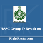 HSSC Group D Result 2018 - Download Haryana SSC Allocation & Waiting List PDF