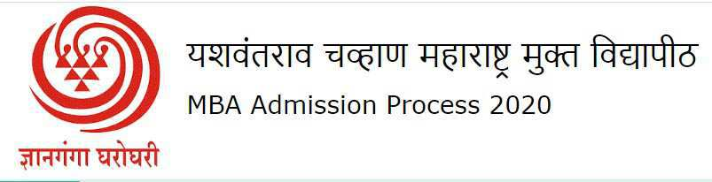 How To Download YCMOU Exam Admit Cards