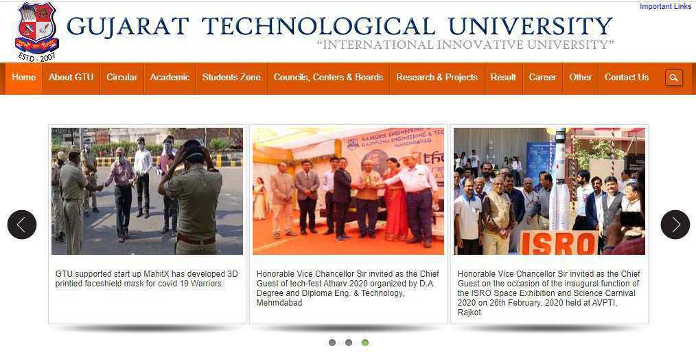 How to Download Gujarat Technological University Admit Card 2020