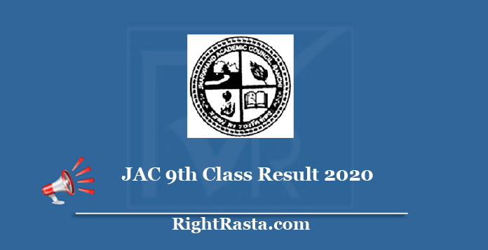 JAC 9th Class Result 2020