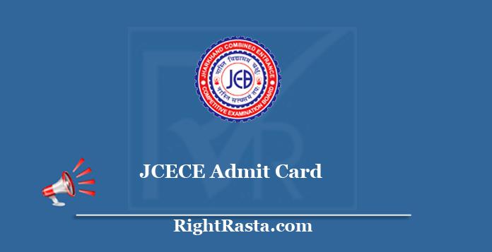JCECE 2020 Admit Card