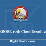 JKBOSE 10th Class Result 2020 - Download JK Board Secondary Results @ results.jkbose.ac.in