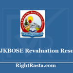 JKBOSE Revaluation Result 2020 - Download JK Board HSC-II (12th Class) Reval Results