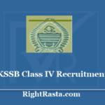 JKSSB Class IV Recruitment 2020 - Apply Online Jammu & Kashmir 4th Class Vacancy
