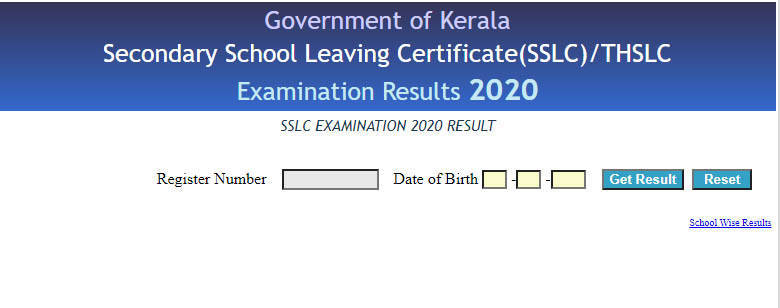 KPBE 10th Exam Results