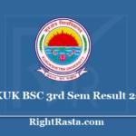 KUK BSC 3rd Sem Result 2020 - Kurukshetra University B.SC Semester 3 Exam Results