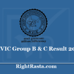 KVIC Group B C Result 2020 - Download Assistant Director, Assistant & Executive Results