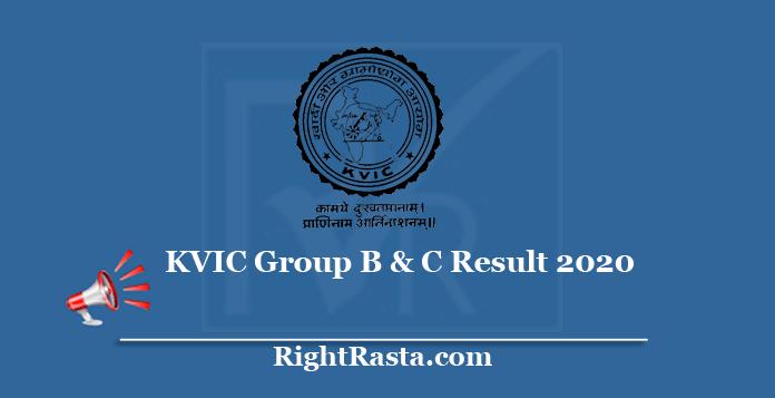KVIC Group B C Result