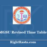 MGSU Revised Time Table 2020 - Maharaja Ganga Singh University UG PG Exam Dates