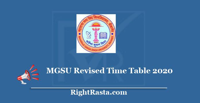 MGSU Revised Time Table