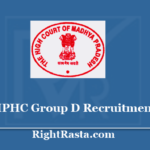 MPHC Group D Recruitment 2020 - Apply Online For MP High Court 4th Class Staff Vacancy
