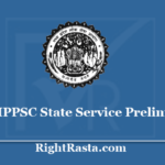 MPPSC State Service Prelims Result 2019 - Download MP SSE Pre Exam Score Card/Marks