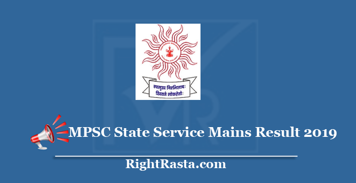 MPSC State Service Mains Result 2019