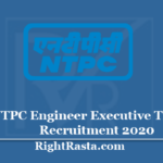 NTPC Engineer Executive Trainee Recruitment 2020 - Apply Online for Through GATE Job