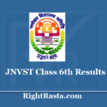Nvsadmissionclasssix.in Result 2020 - Download JNVST Class 6th Results