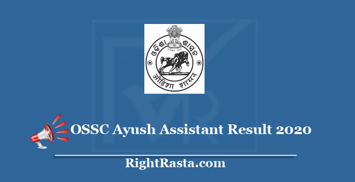 OSSC Ayush Assistant Result