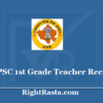 RPSC 1st Grade Teacher Recruitment 2020 - School Lecturer (Sanskrit Education Dept) Vacancy