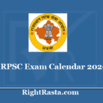 RPSC Exam Calendar 2020 - Check New Exam Date/ Schedule for Various Exams