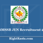 RSMSSB JEN Recruitment 2020 - Apply Online Form for Rajasthan JE Vacancy