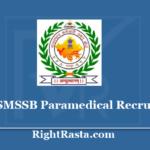RSMSSB Paramedical Recruitment 2020 - Assistant Radiographer & Lab Technician
