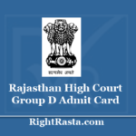 Rajasthan High Court Group D Admit Card 2020 - Check RHC 4th Class Staff Exam Updates