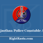 Rajasthan Police Constable Admit Card 2020 (Out) | Download RP Hall Ticket