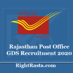 Rajasthan Post Office GDS Recruitment 2020 (Extended) - Apply Raj Postal Circle Gramin Dak Sevak Vacancy