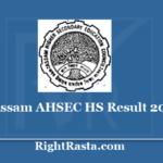 Resultsassam.nic.in HS Result 2020 - Download Assam Board Results @ ahsec.nic.in