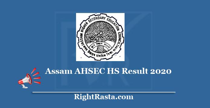Resultsassam.nic.in HS Result