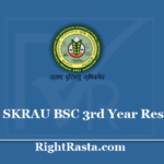 SKRAU BSC 3rd Year Result 2020 - Download B.Sc Agriculture results @ raubikaner.org