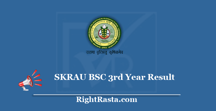 SKRAU BSC 3rd Year Result