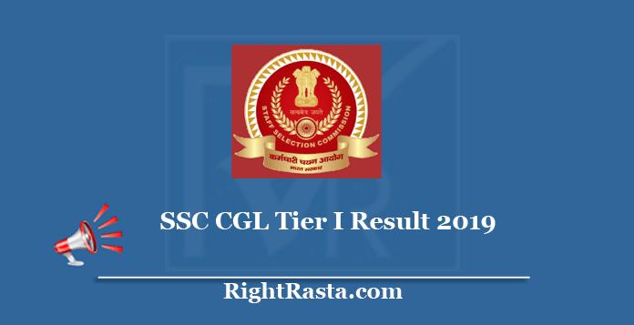 SSC CGL Tier I Result 2019