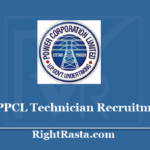 UPPCL Technician Recruitment 2020 - Apply Online For UP Energy Electrical Vacancy