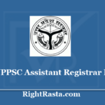 UPPSC Assistant Registrar Result 2020 - Download UP AR Exam Merit List 2019