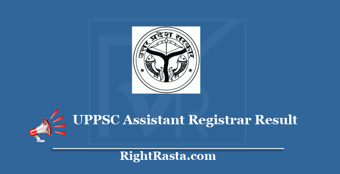UPPSC Assistant Registrar Result
