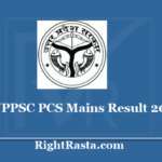 UPPSC PCS Mains Result 2018 - UP Combined State Upper Subordinate Service Main Exam Results 2020