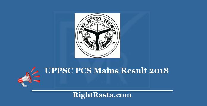 UPPSC PCS Mains Result