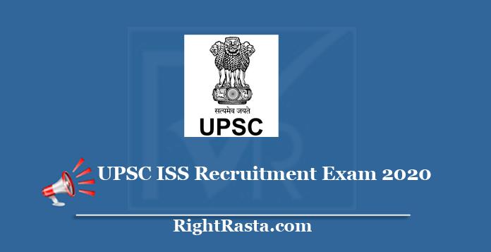UPSC ISS Recruitment Exam 2020