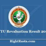 VTU Revaluation Result 2020 - Visvesvaraya Technological University BE/BTech Reval Results