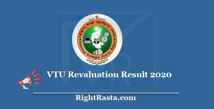 VTU Revaluation Result 2020