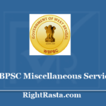 WBPSC Miscellaneous Services Result 2020 - Download Exam Results @ wbpsc.gov.in