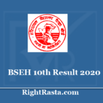 www.bseh.org.in 10th Result 2020 - Download @ https://results.bseh.org.in