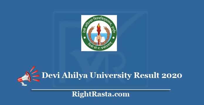 dauniv.ac.in Result 2020